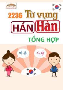 2236 từ vựng Hán - Hàn tổng hợp