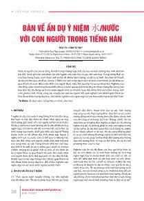 Bàn về ẩn dụ ý niệm 水/nước với con người trong tiếng Hán