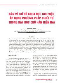 Bàn về cơ sở khoa học cho việc áp dụng phương pháp chiết tự trong dạy học chữ Hán hiện nay