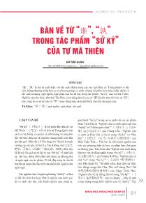 """Bàn về từ """"谁"""", """"孰"""" trong tác phẩm """"sử ký"""" của Tư Mã Thiên"""