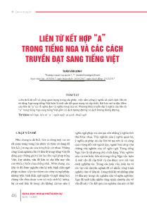 """Liên từ kết hợp """"a"""" trong tiếng Nga và các cách truyền đạt sang Tiếng Việt"""