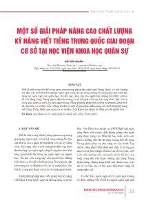 Một số giải pháp nâng cao chất lượng kỹ năng viết tiếng Trung Quốc giai đoạn cơ sở tại học viện khoa học quân sự