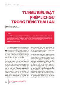 Từ ngữ biểu đạt phép lịch sự trong tiếng Thái Lan